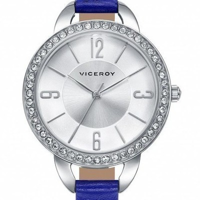 /media/productos/fotos/2016/11/28/viceroy-461006-85_thumb.jpg